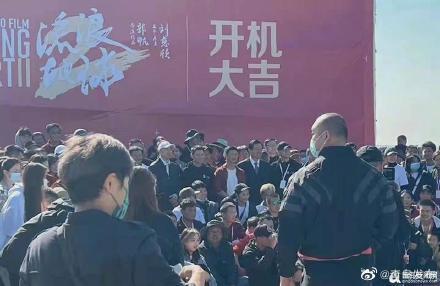 《流浪地球2》在青岛东方影都低调开机,吴京回归 刘德华加盟