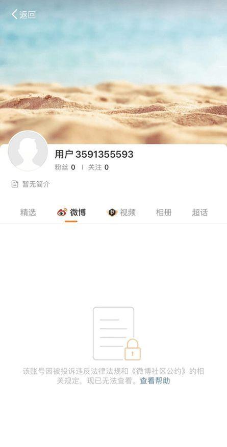 上海杜莎夫人蜡像馆:吴亦凡蜡像早前已撤去