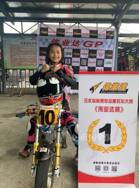 广西8岁女童夺摩托车大赛冠军 5岁开始刷圈速
