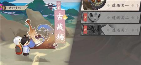 仙剑奇侠传九野支线任务通关方法教程攻略 最强平民卡组搭配编码推荐建议