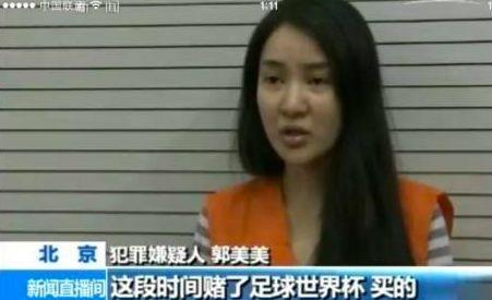 """郭美美""""二进宫""""要被判几年?律师:累犯会加重处罚"""