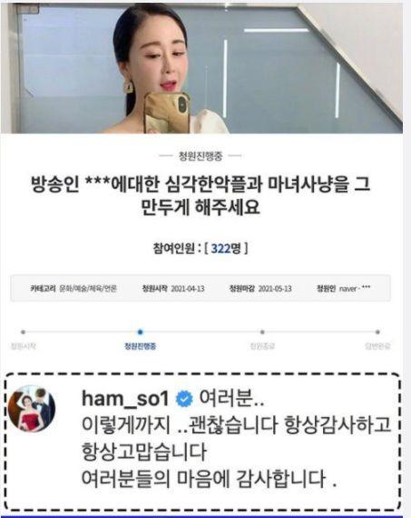 咸素媛被曝鼓动粉丝举报记者 对抗舆论批判