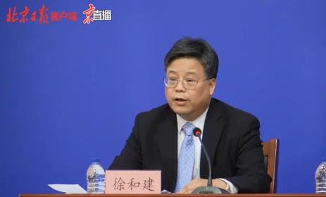 北京:中高风险地区人员非必要不进京