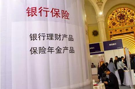 上半年广东银行保险资产业务实现稳健增长 总资产20.3万亿元
