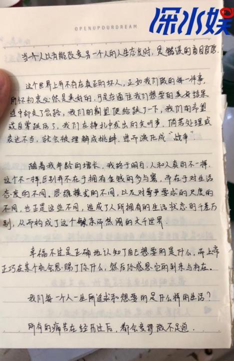 郭美美又被抓!上海警方破获制销违禁减肥食品案