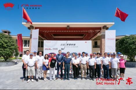 中国高尔夫业余公开赛发布会在肇庆举行 全年共举办13场赛事