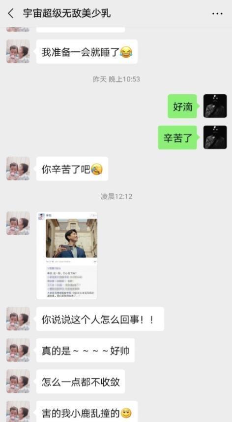 新恋情?王栎鑫官宣离婚不到十天 与女子同进酒店