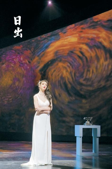 北京人艺新《日出》 有何新面貌?