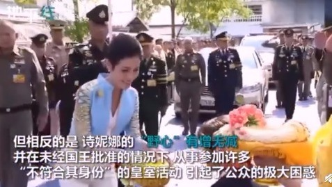 史上首例!泰王册封诗妮娜为皇后 两位皇后上演泰国版甄嬛传