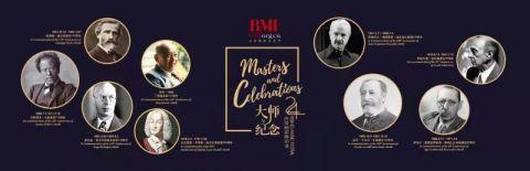致敬大师 奏响经典 第24届北京国际音乐节大幕将启