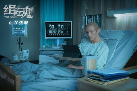 """张震""""癌末患者""""演技爆发""""绝望嘶吼""""引观众泪奔"""