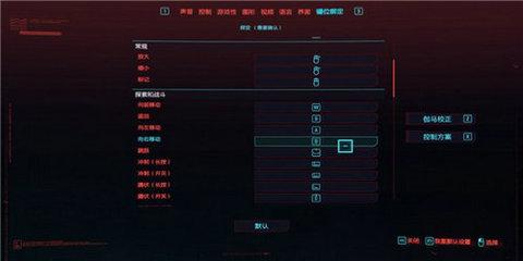 赛博朋克2077键鼠手柄操作按键