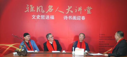 """北京市海淀区:擦亮""""三山五园""""金名片 推进文旅融合深度发展"""