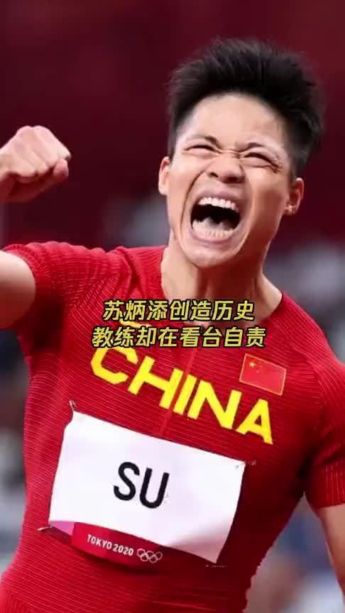 """这个""""多事""""美国大爷 专挑中国选手""""痛点"""""""