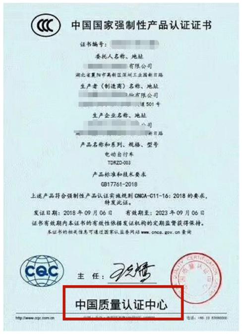 在深圳要怎么选购合规的电动车