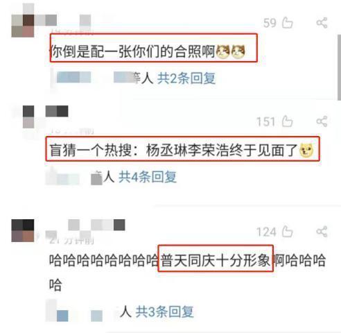 好会!李荣浩连续七年零点为杨丞琳庆生