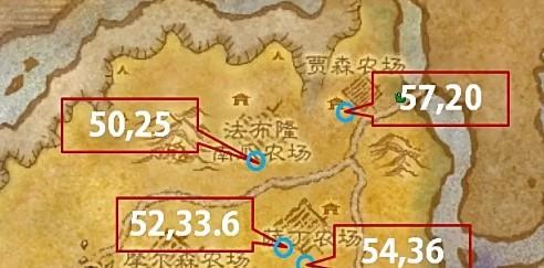 魔兽世界9.0燕麦在哪里获得