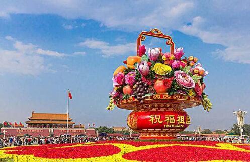 """天安门广场""""祝福祖国""""巨型花篮即将亮相"""