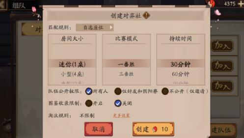 阴阳师少羽大天狗锦羽金鹏典藏皮肤介绍 阴阳师对弈社玩法攻略