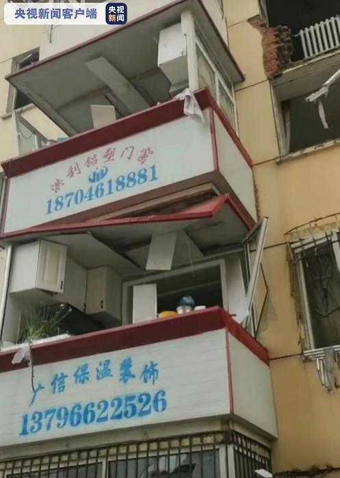 黑龙江哈尔滨一居民楼发生燃气爆炸 致1死2伤