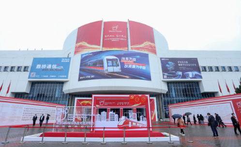 擎云科技亮相2021北京轨道展 300 余家展商与近2万名轨道人相聚金秋
