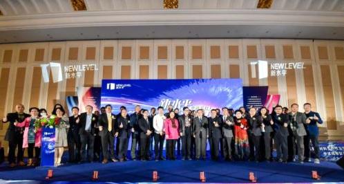 """""""新材料、新能源、新价值:驱动美好新世界""""行业峰会在广州举办"""