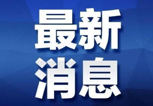 春节期间烟台长岛景区免费 各温泉票价优惠