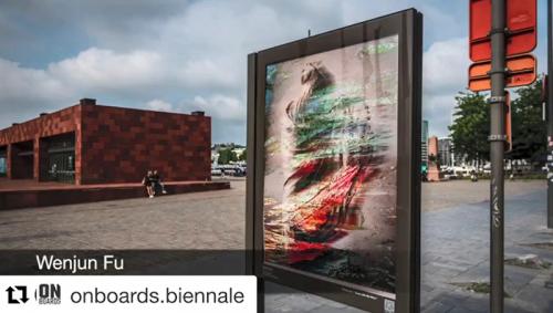 傅文俊作品《随风而去》亮相比利时ONBOARDS双年展