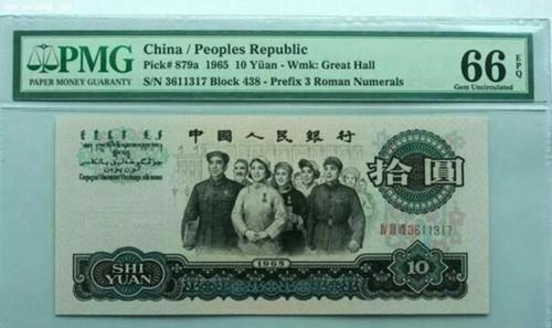什么样的纸币更具收藏价值?