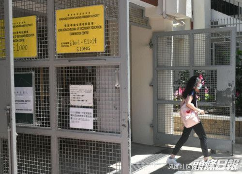今年的香港高考历史科试题来了……