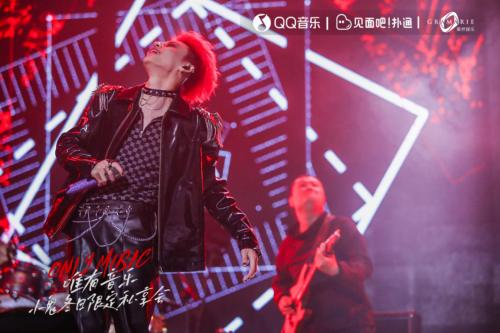 """携全新改编热曲""""王者""""归来!QQ音乐×小鬼首个限定音乐私享会引全网热追"""