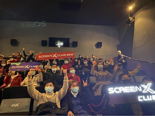《唐探3》观影指南 4DXScreen 270°三面屏穿越东京