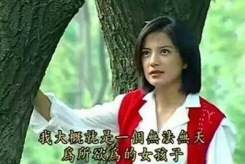 民国女顶流!陆依萍104岁生日 赵薇收到祝福
