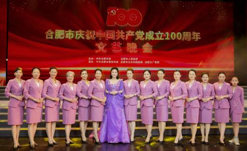 中国歌剧舞剧院著名歌唱家斯兰 合肥大剧院献唱《绿色的力量》