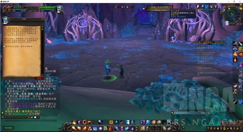 魔兽世界9.0炽蓝仙野的舞台成就获得方法