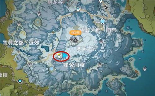 原神龙脊雪山第二个碎片在什么位置