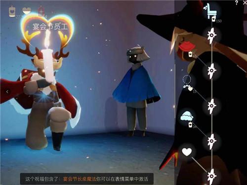 光遇圣诞节活动持续到什么时候结束