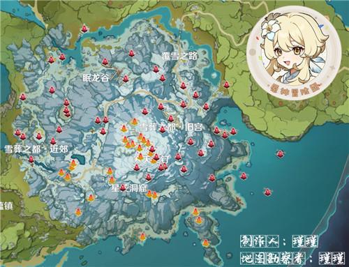 原神龙脊雪山绯红玉髓位置分布一览