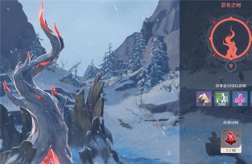 原神龙脊雪山绯红玉髓一共有多少个