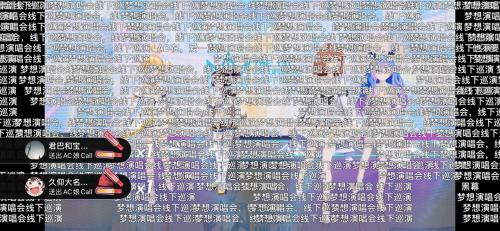 聚焦00后二次元文化,AcFun打造首届AC DERAM梦想演唱会