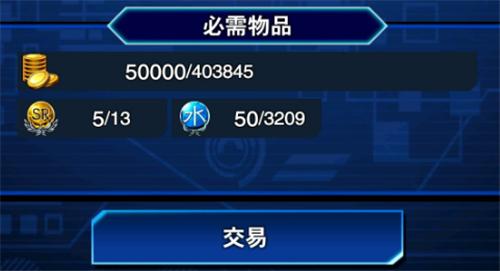 游戏王决斗链接金币作用和使用方法介绍