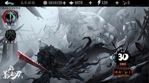 千呼万唤始出来《影之刃3》全平台公测下周来袭!