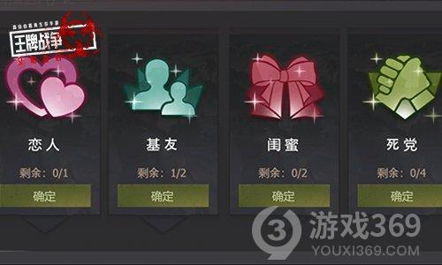 """《王牌战争:文明重启》全新版本""""荣耀战场""""今日正式上线"""