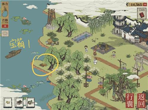 江南百景图钱塘门宝箱在什么位置
