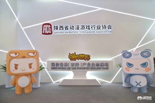 西安高新区扶持沙盒游戏创作生态赋能青年创业