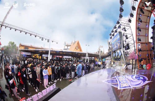 第三届王者荣耀城市海选赛常德卡乐星球站精彩纷呈
