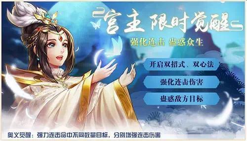 《侠客风云传OL》炎炎夏日畅快游戏 活动多多畅享福利