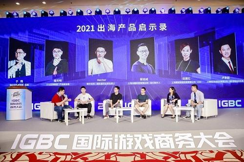 触宝参加IGBC国际游戏商务大会 助力中国游戏出海