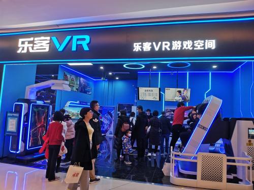 2021雇佣兵VR全国联赛正式启动
