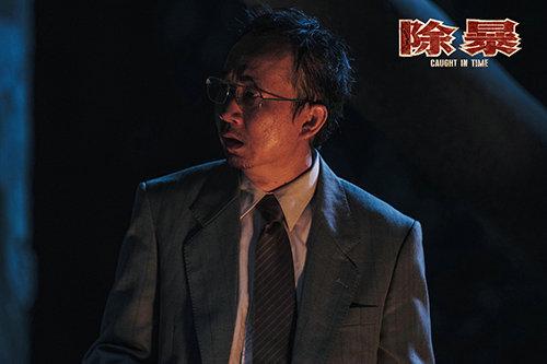 电影《除暴》票房破2亿 李晓川塑造角色多面性